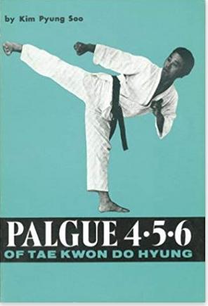 palgue.png#asset:1036